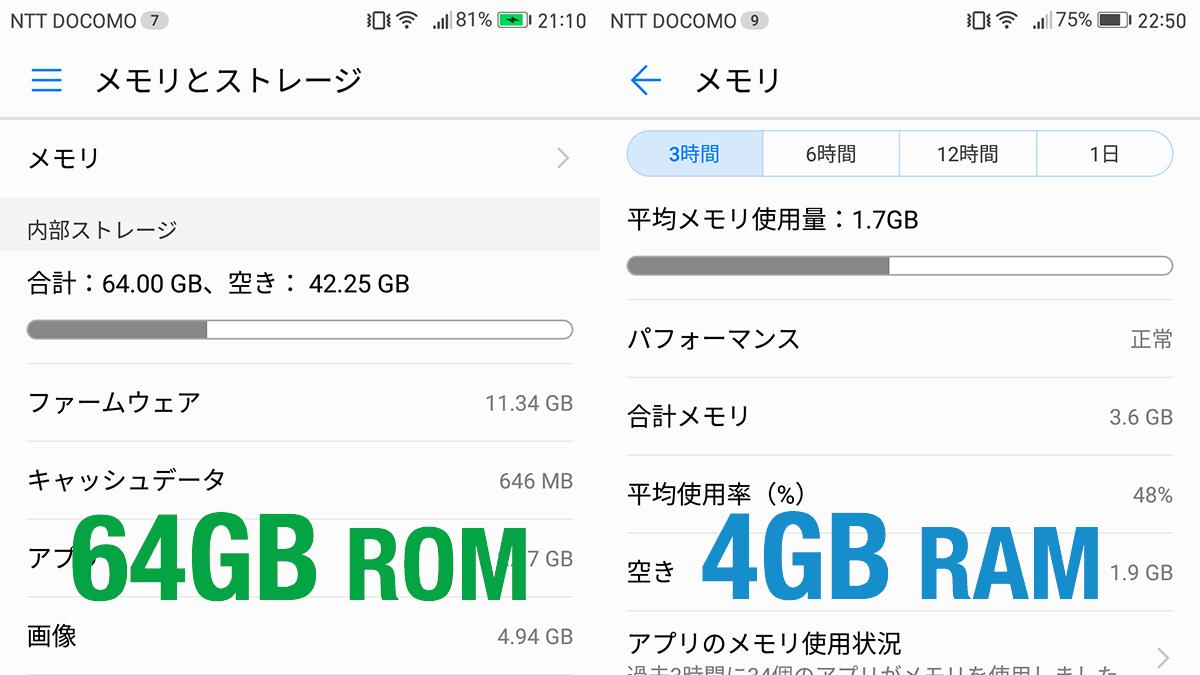 Huawei Mate 9 RAM ROM