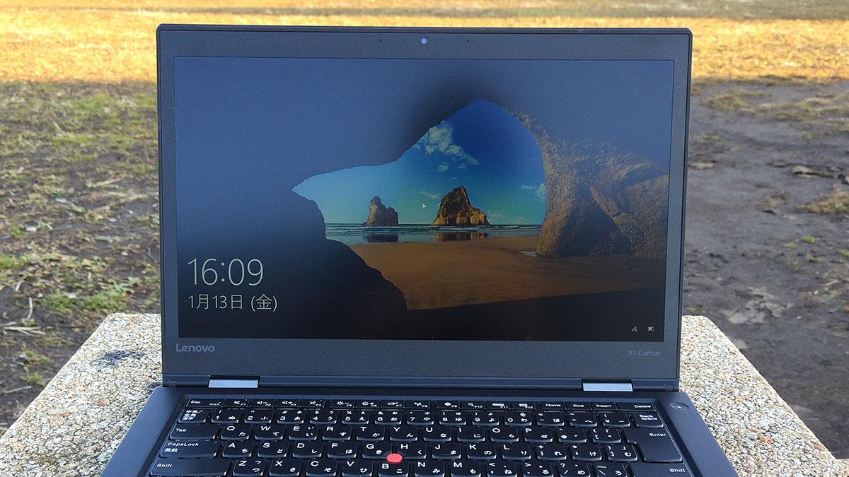 Lenovo ThinkPad X1 Carbon アンチグレア