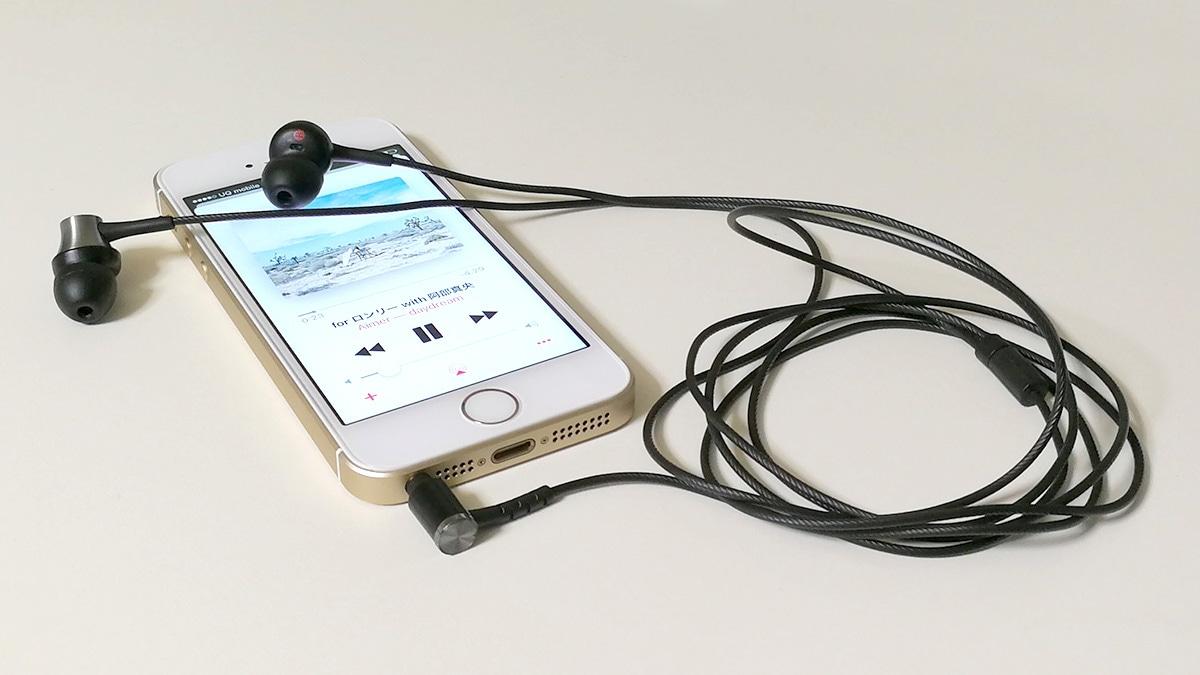 iPhone SE イヤホン