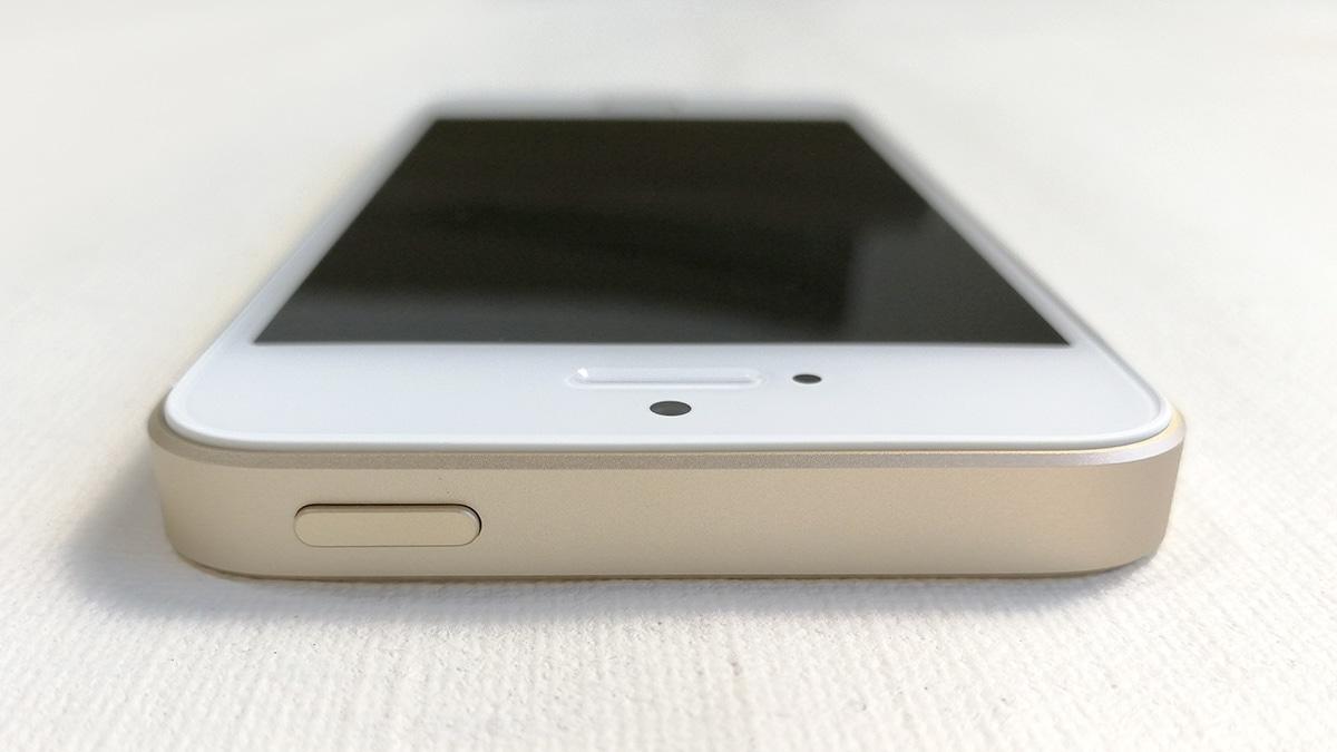 iPhone SE 上面