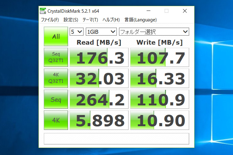 CHUWI LapBook 14.1 CrystalDiskMark