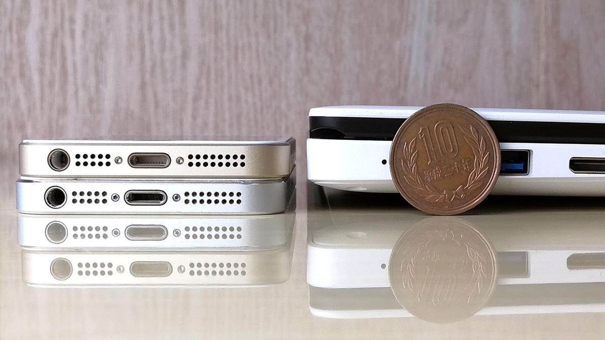 CHUWI LapBook 14.1 厚み