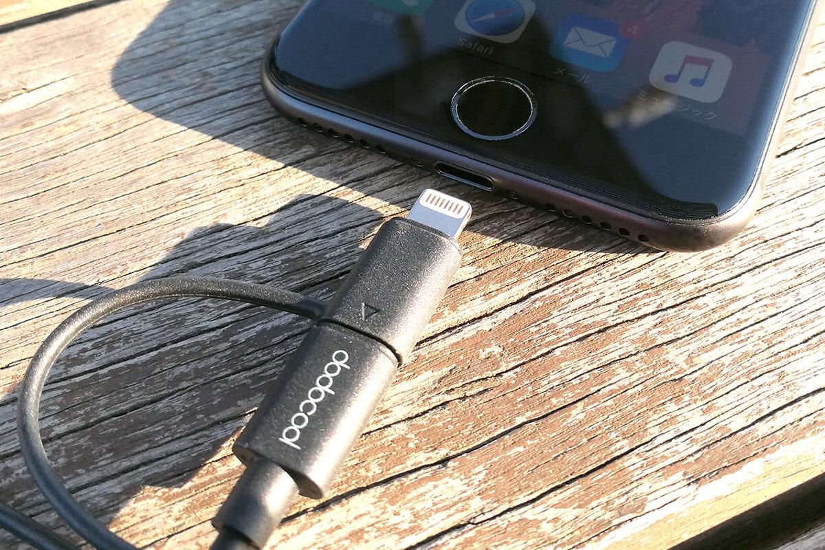 dodocool 3in1 USBケーブル Lightning