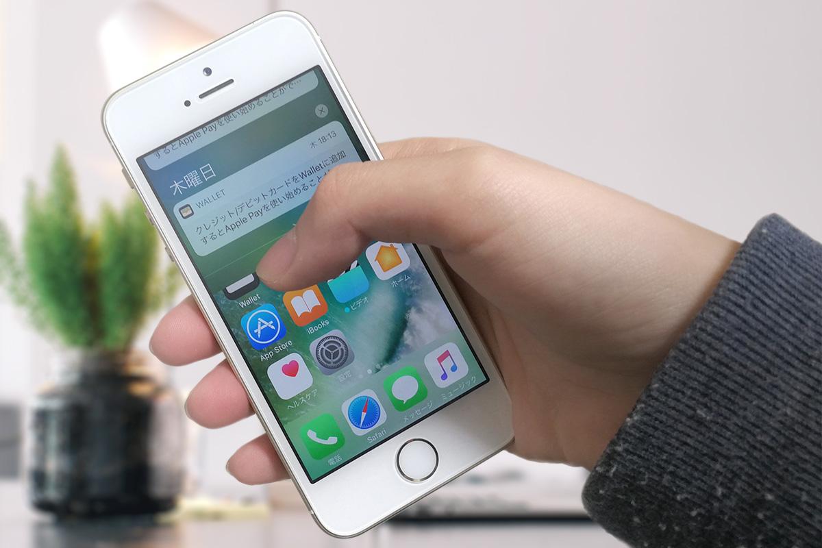 コンパクトなボディが特徴的なiPhone SE