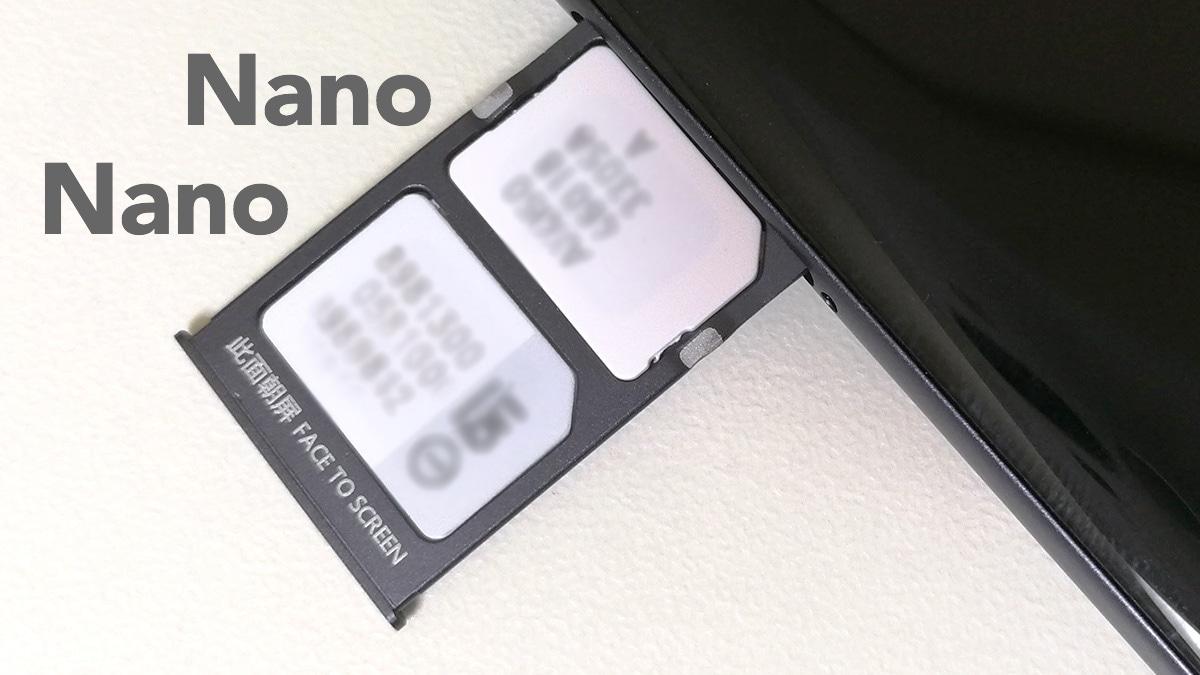Xiaomi Mi Note 2 SIMスロット