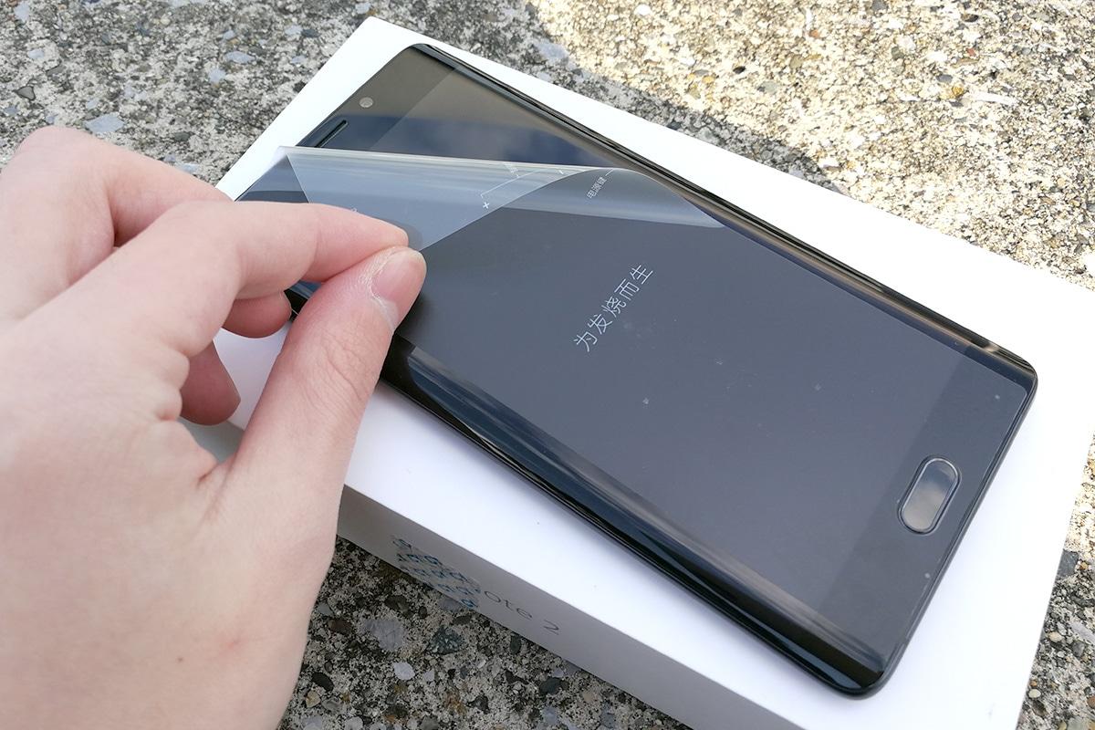 Xiaomi Mi Note 2 開封