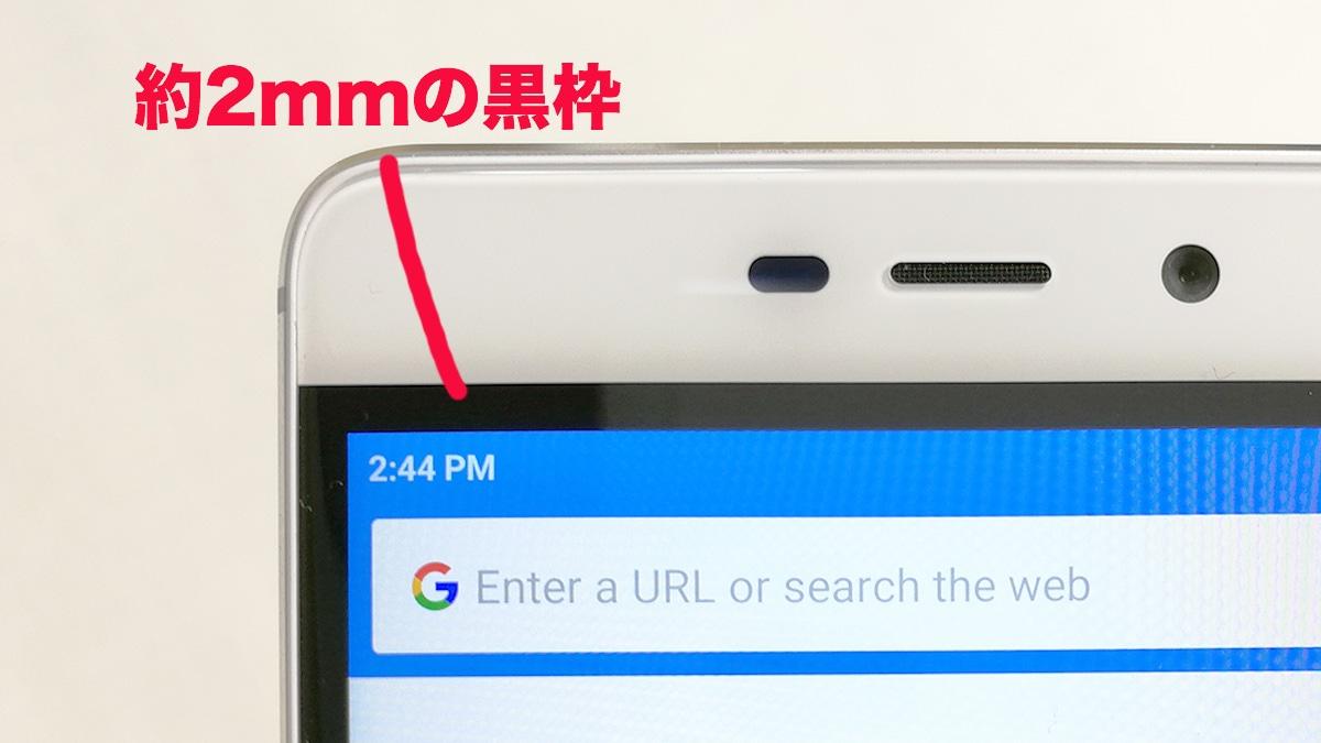 Xiaomi Redmi 4 ベゼル