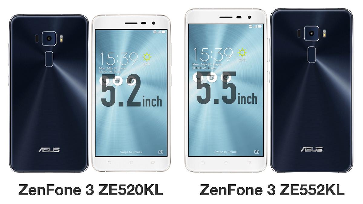 ZE520KLとZE552KLのサイズ比較