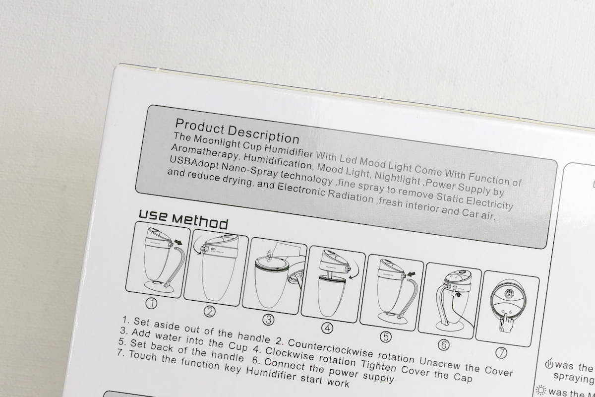 Anself USBムーンライトカップ加湿器 パッケージ