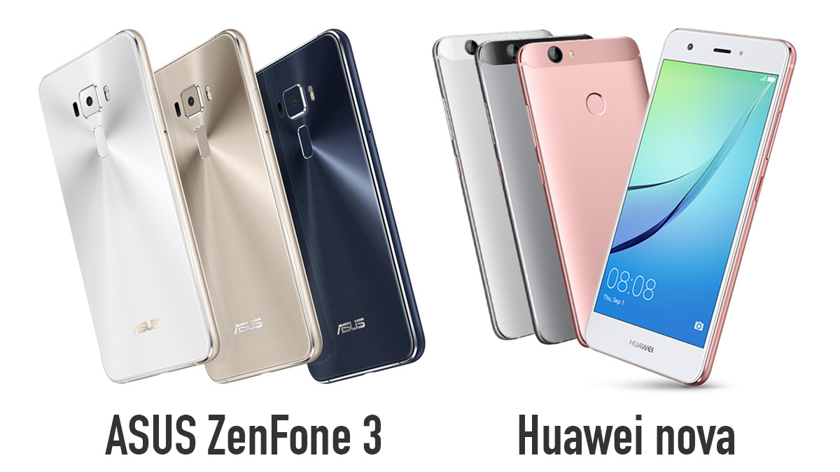 ASUS ZenFone 3 vs Huawei nova デザインの違い