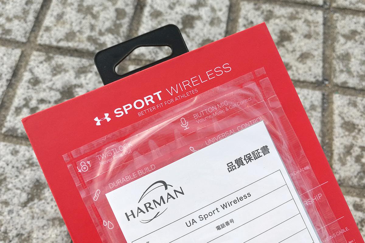 JBL UA Sport Wireless パッケージ