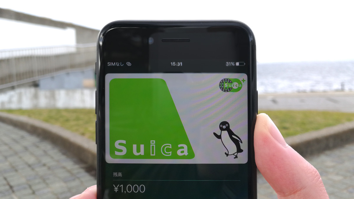 iPhone 7 Suica