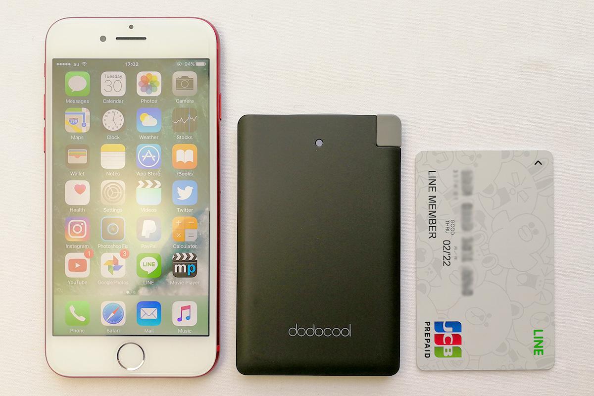 dodocool 超薄型2500mAhパワーバンク外部バッテリー充電器 サイズ比較