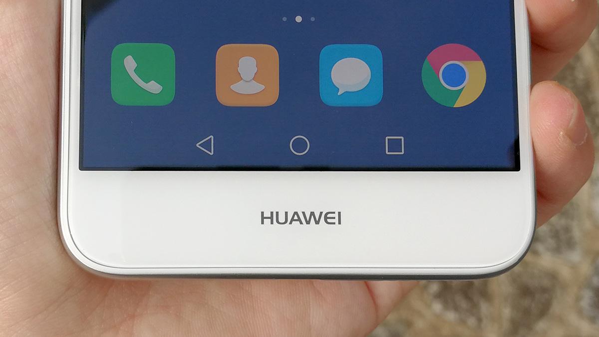Huawei nova lite 前面ボタン