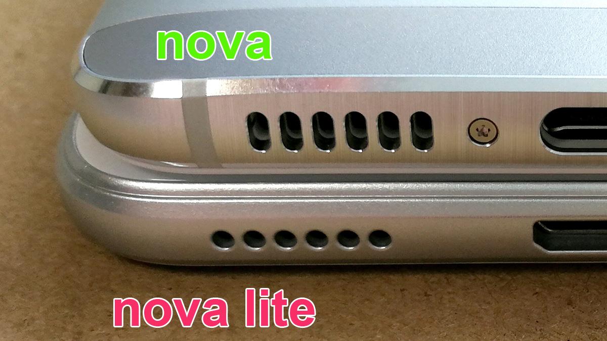 Huawei nova lite、nova 材質比較