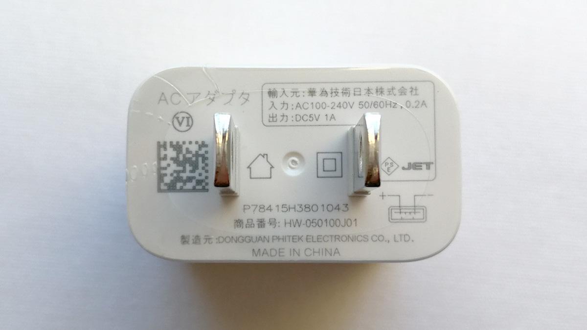 Huawei nova lite USB充電器
