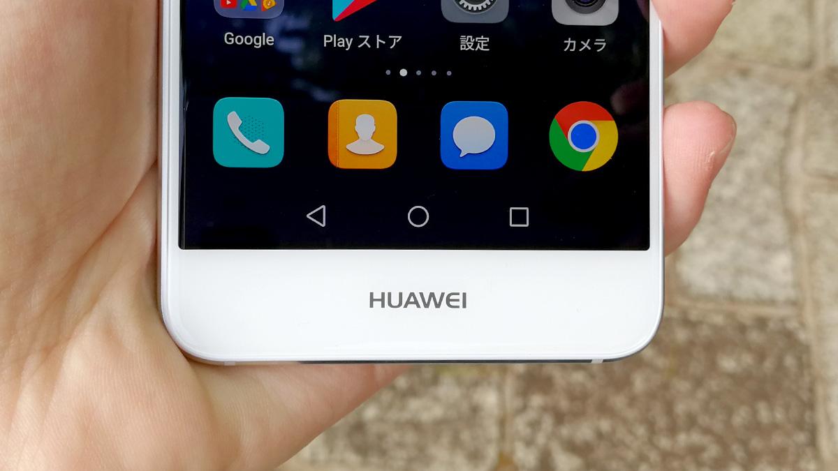 Huawei nova タッチボタン