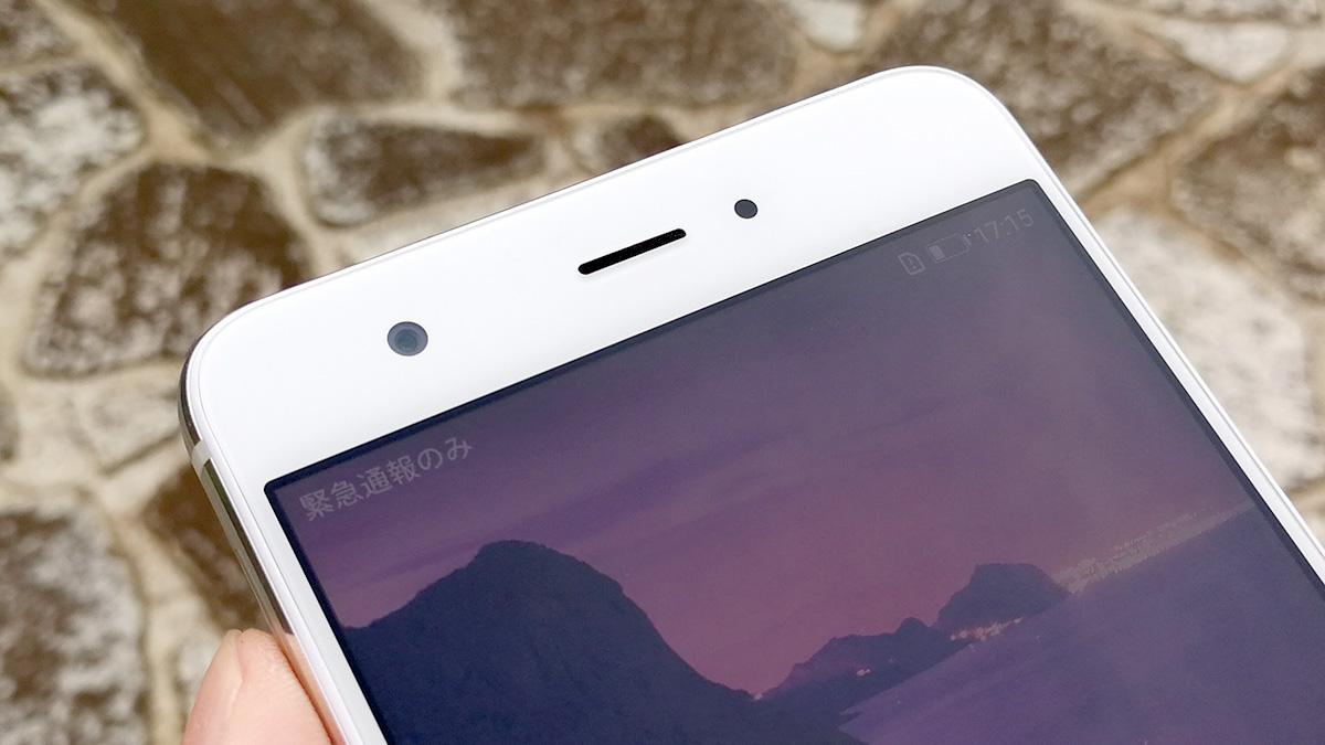 Huawei nova 前面カメラ