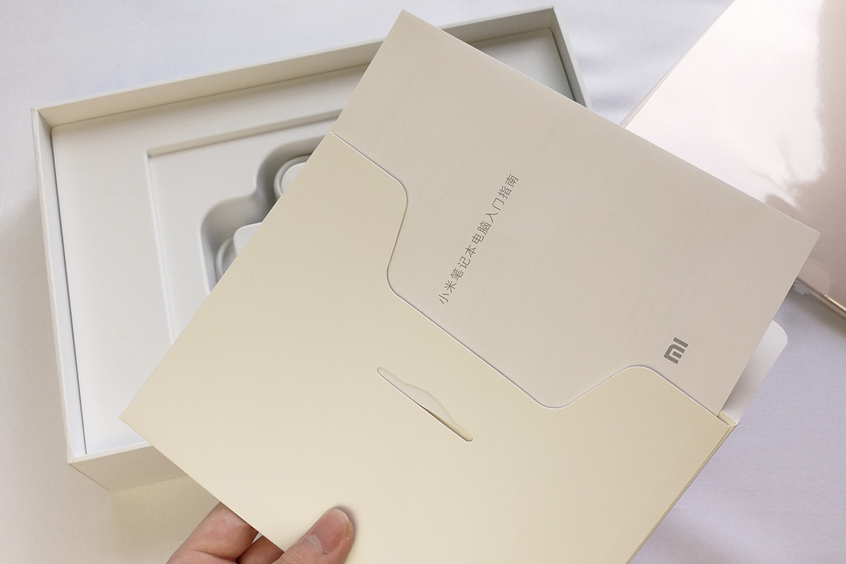Xiaomi Mi Notebook Air 12 説明書