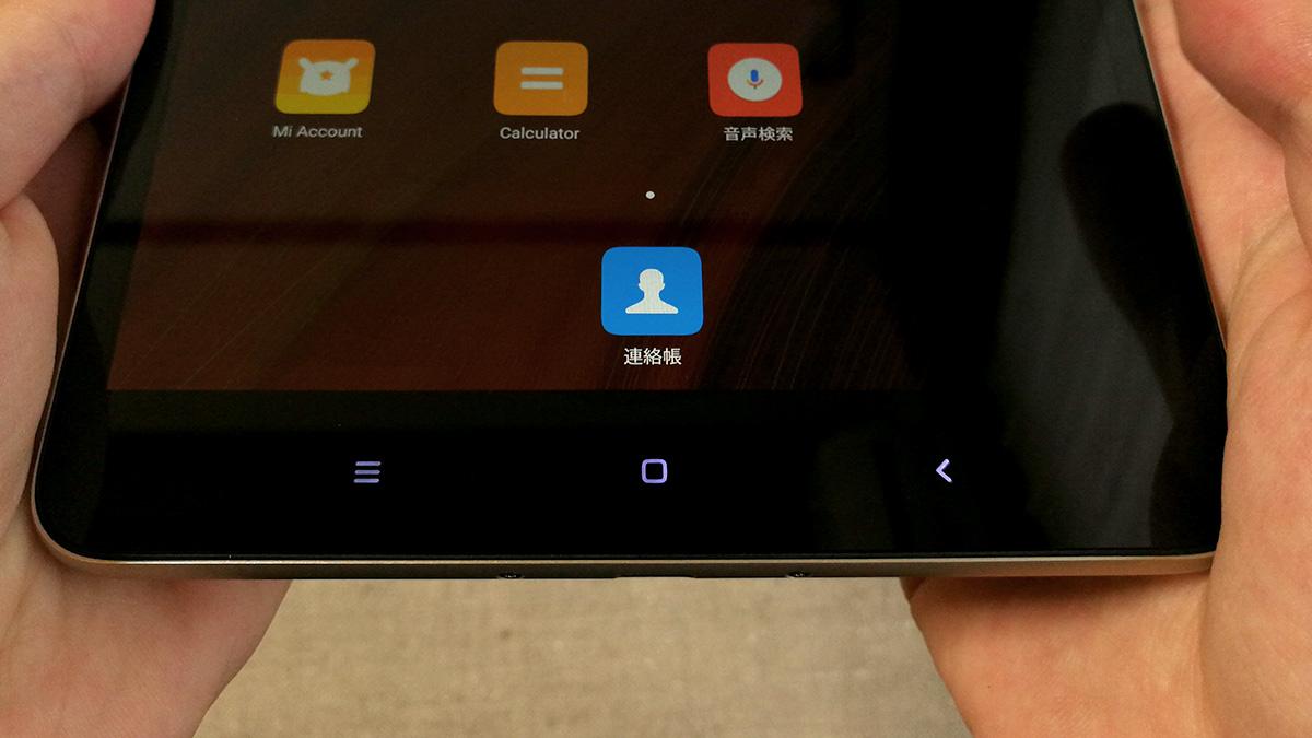 Xiaomi Mi Pad 3 タッチボタン