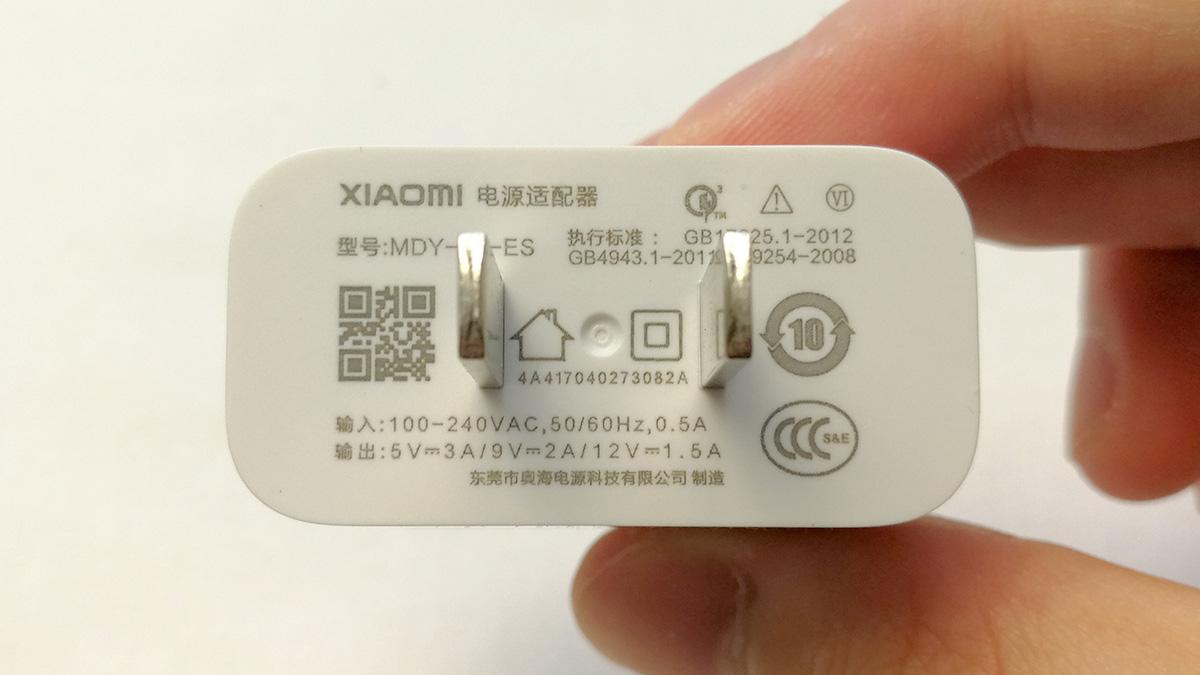 Xiaomi Mi6 充電器