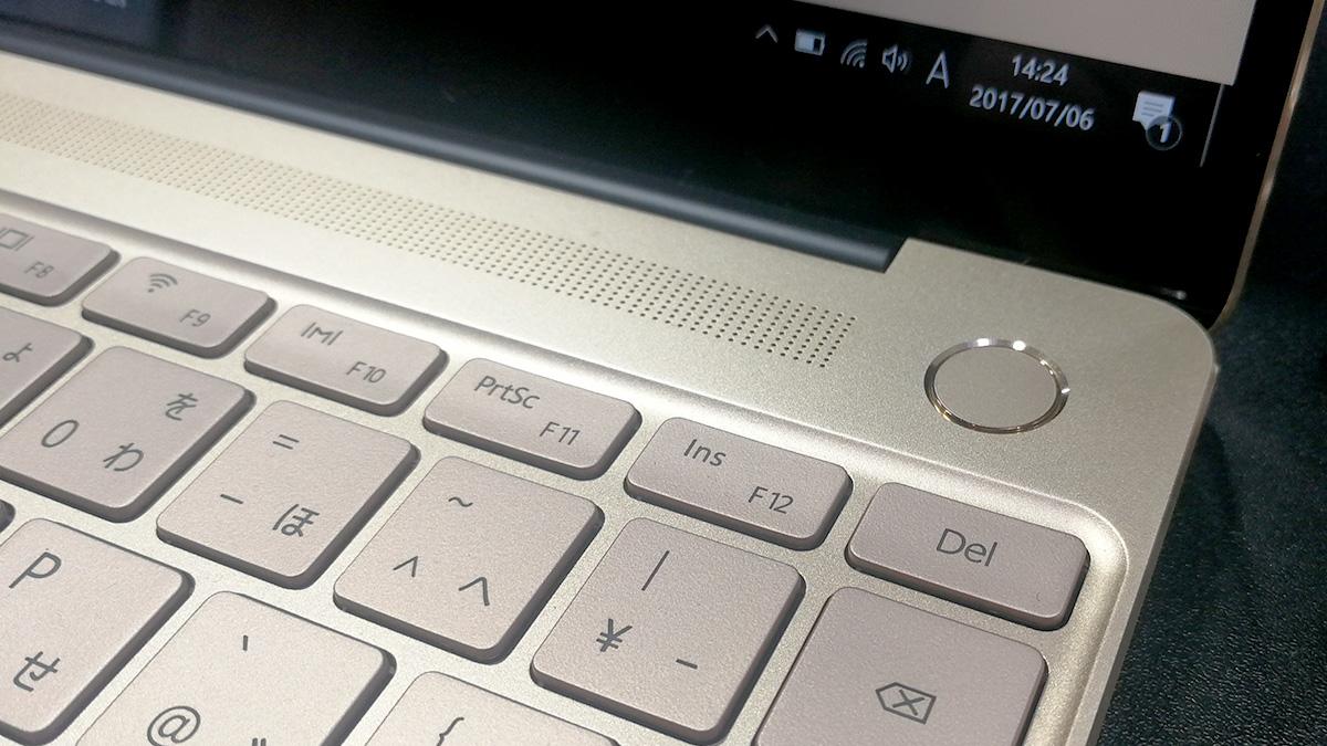 Huawei MateBook X 指紋認証センサー