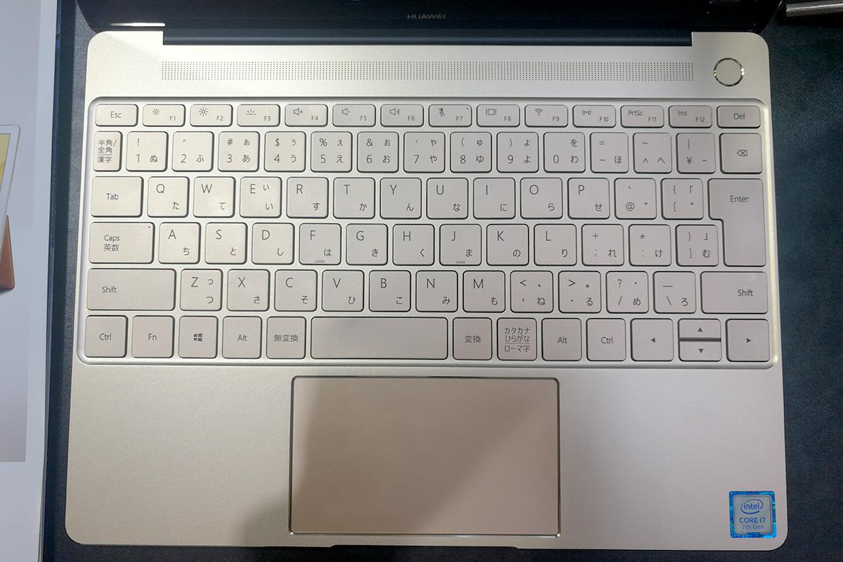 Huawei MateBook X キーボード