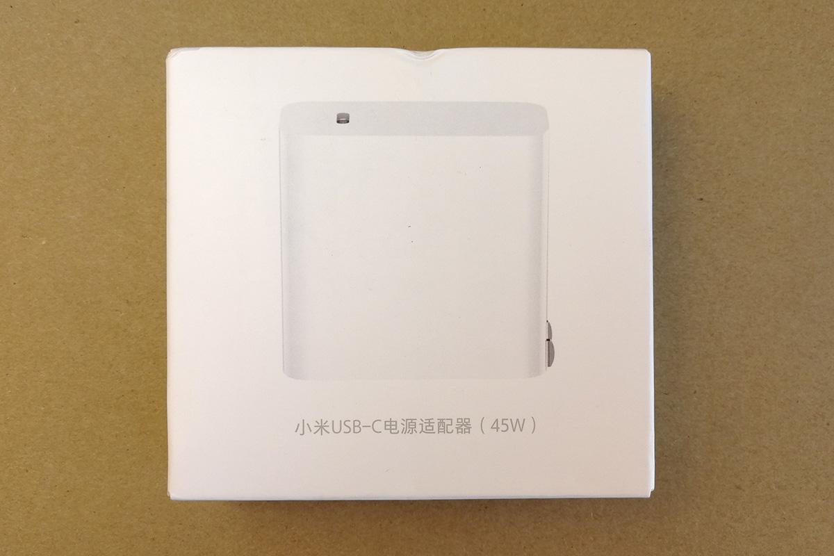 Xiaomi 45W USB-C充電器 パッケージ
