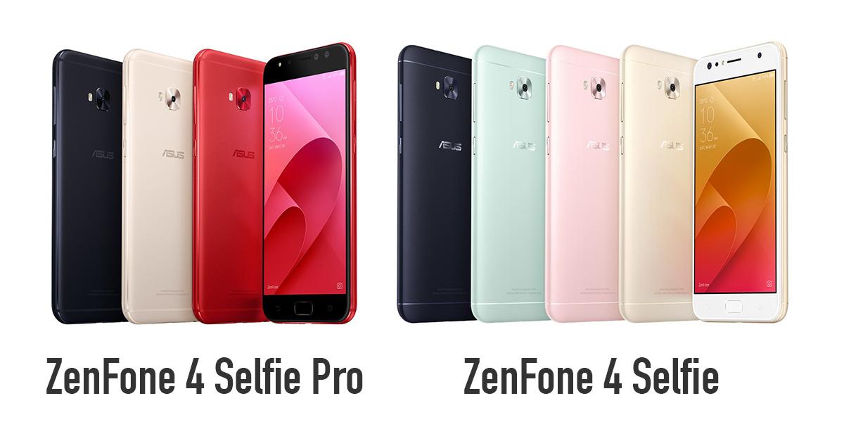 ASUS ZenFone 4 Selfie、Selfie Pro デザインとカラーバリエーション