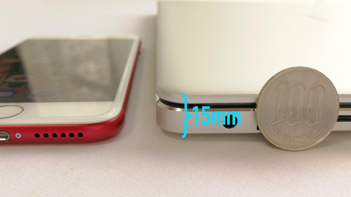 Jumper EzBook 3 Pro 本体の厚み