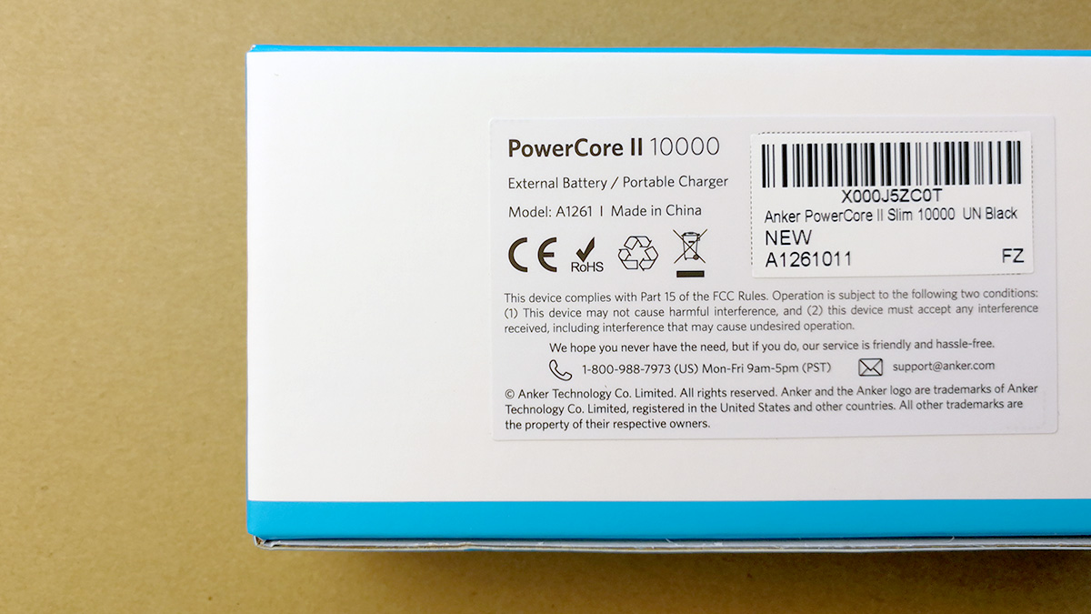 Anker PowerCore II Slim 10000 パッケージ