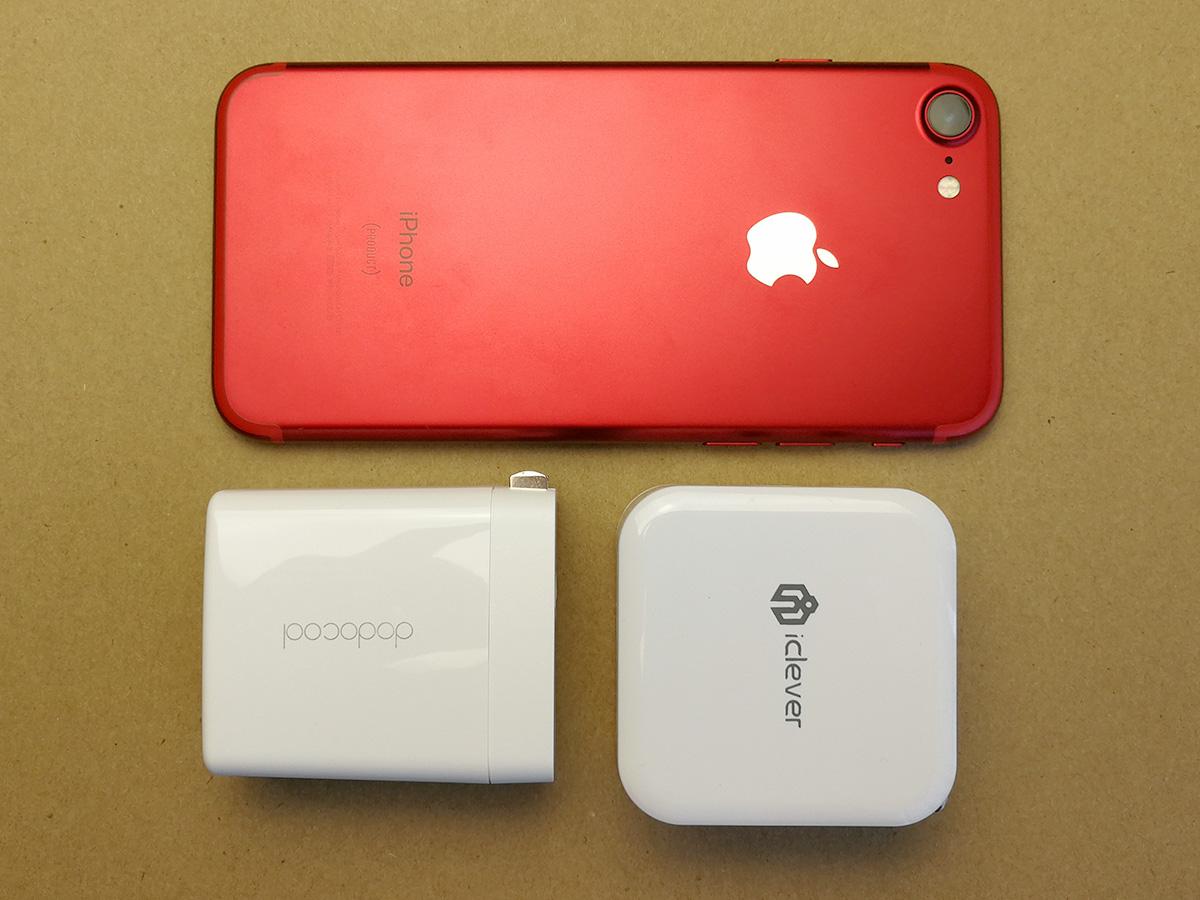 dodocool 2ポート 24W USB充電器 大きさ比較