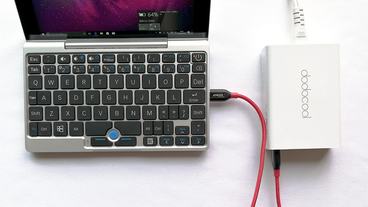 dodocool 60W 6ポートUSB充電器でGPD Pocketを充電