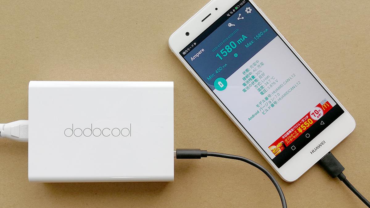 dodocool 60W 6ポートUSB充電器でHuawei novaを充電
