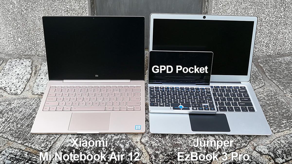 GPD Pocket ノートパソコンと大きさ比較