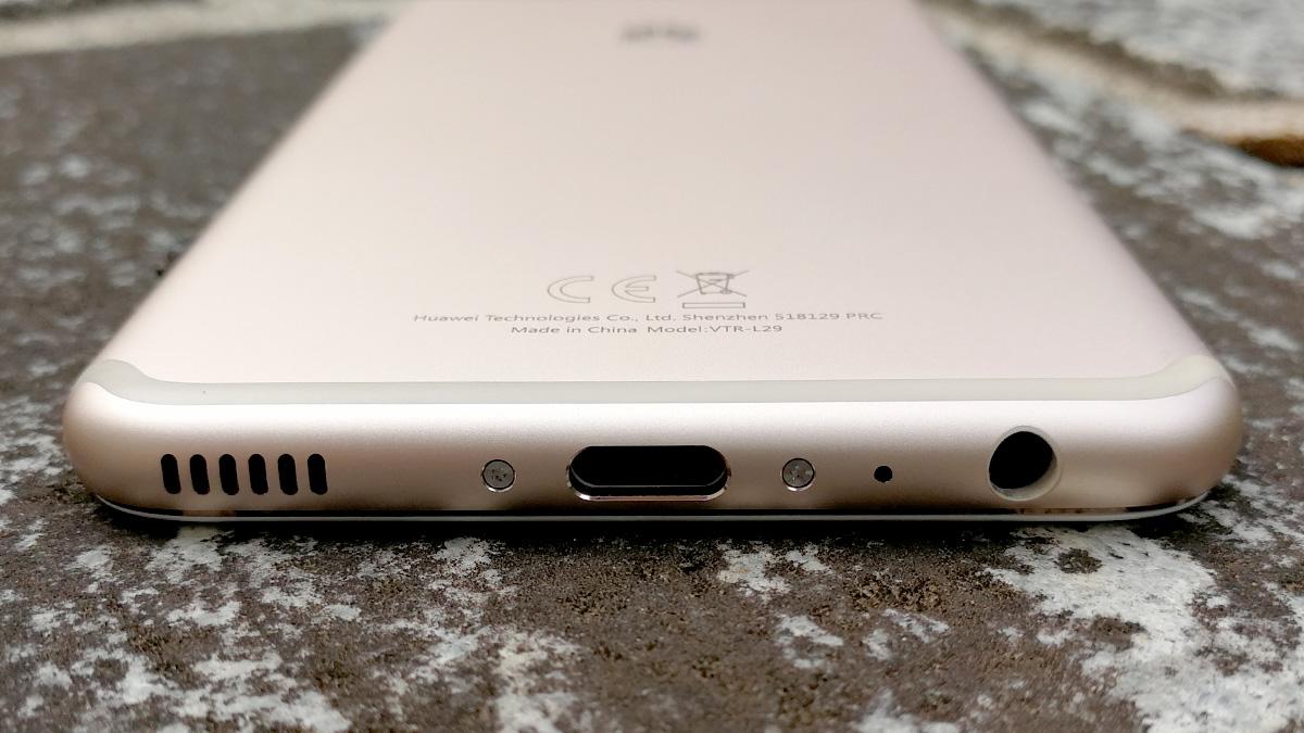 Huawei P10 底面