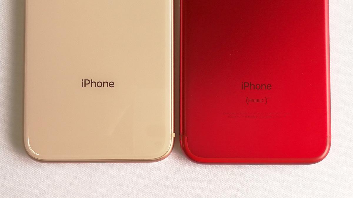 iPhone 8とiPhone 7 背面下部の違い