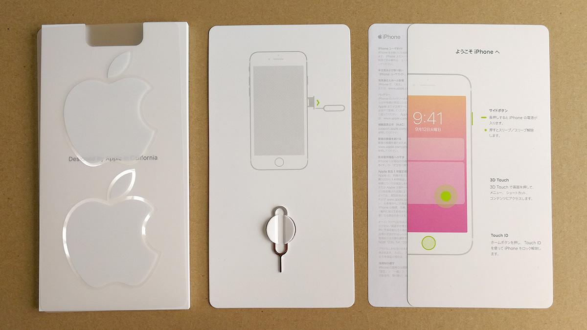 iPhone 8 説明書、ステッカー、SIMトレイ取り出しピン