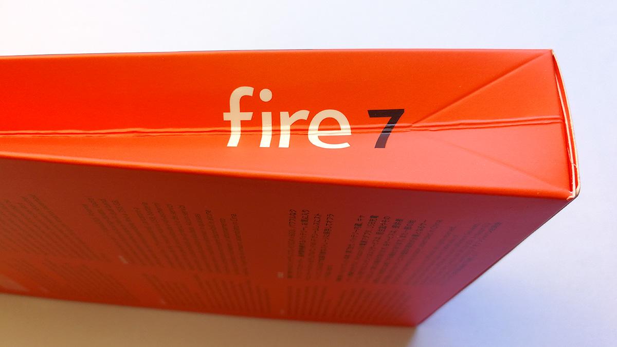 Fire 7 パッケージ