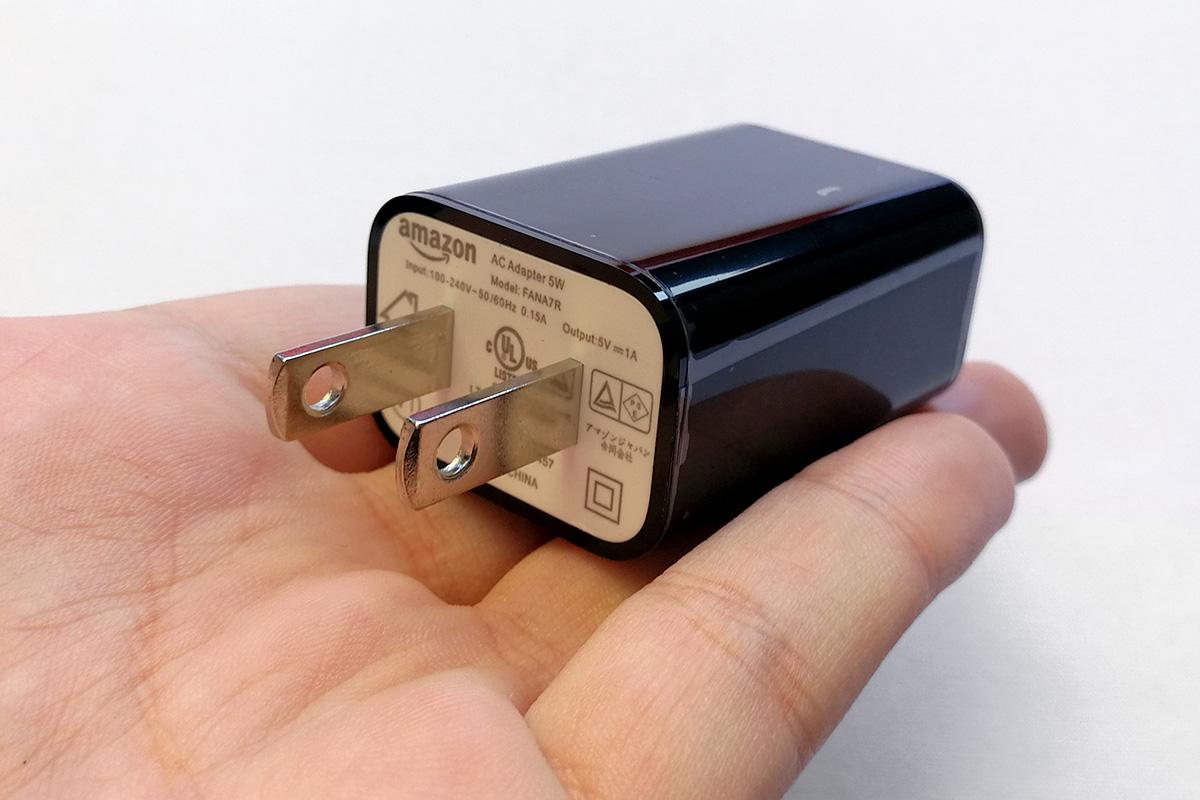 Fire 7 充電器
