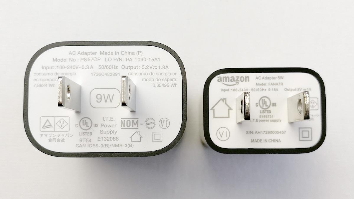 Fire HD 10 2017年モデル 充電器