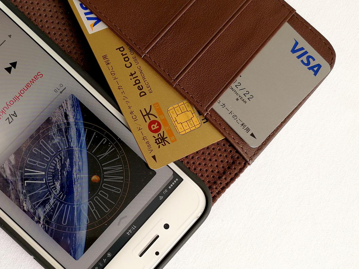 SHIELDON 本革製iPhone 8用手帳ケース カードを入れた様子