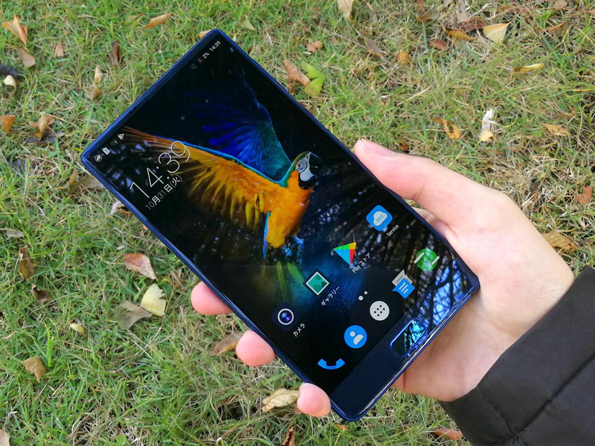 Elephone S8 ディスプレイ面