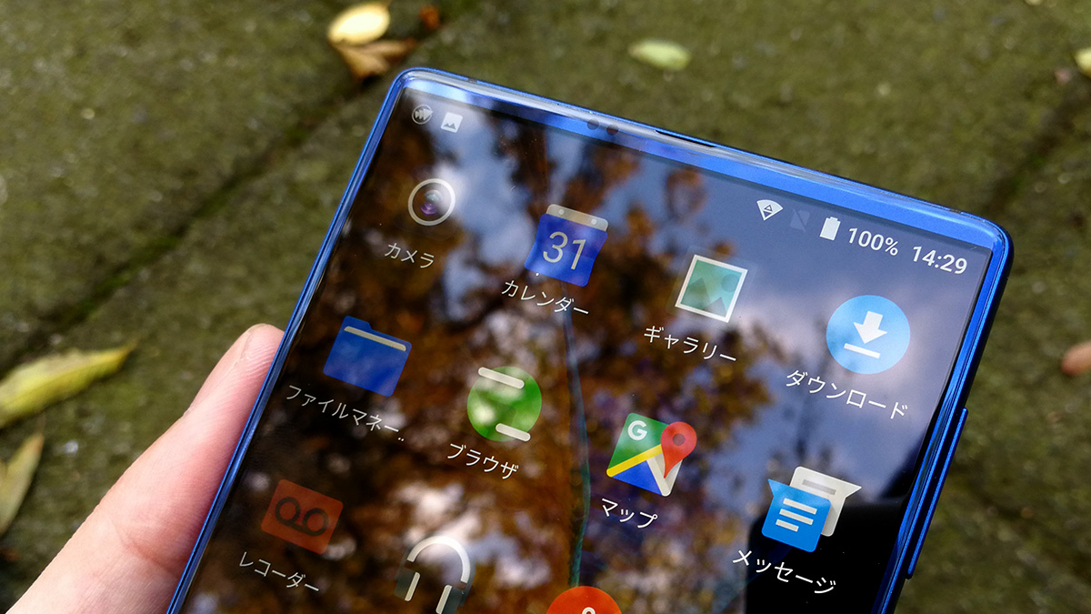 Elephone S8 エッジ
