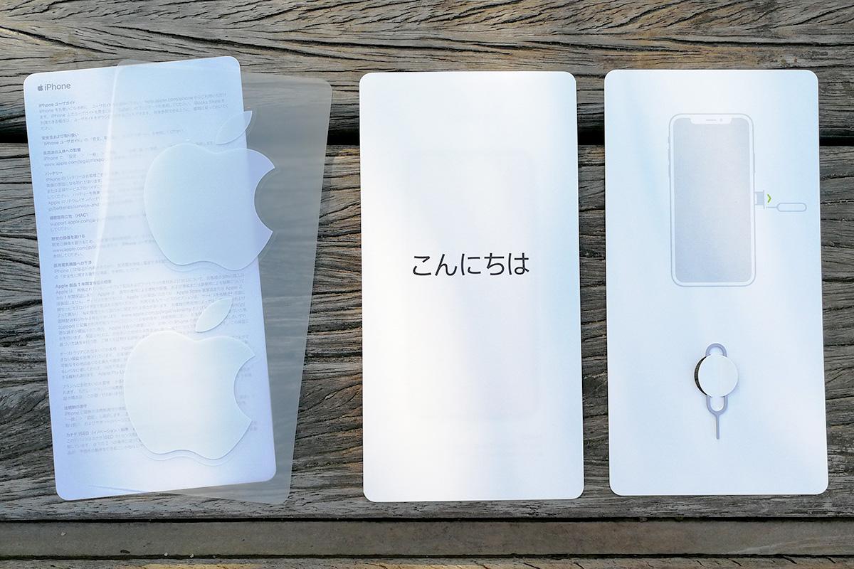 iPhone X 説明書類、ステッカー、SIMトレイ取り出しピン
