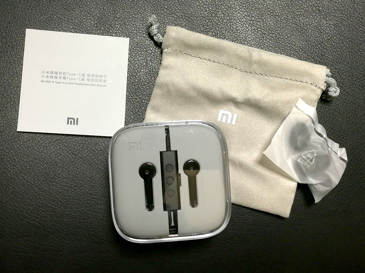 Mi ANC & Type-C in-Ear Earphones 同梱物