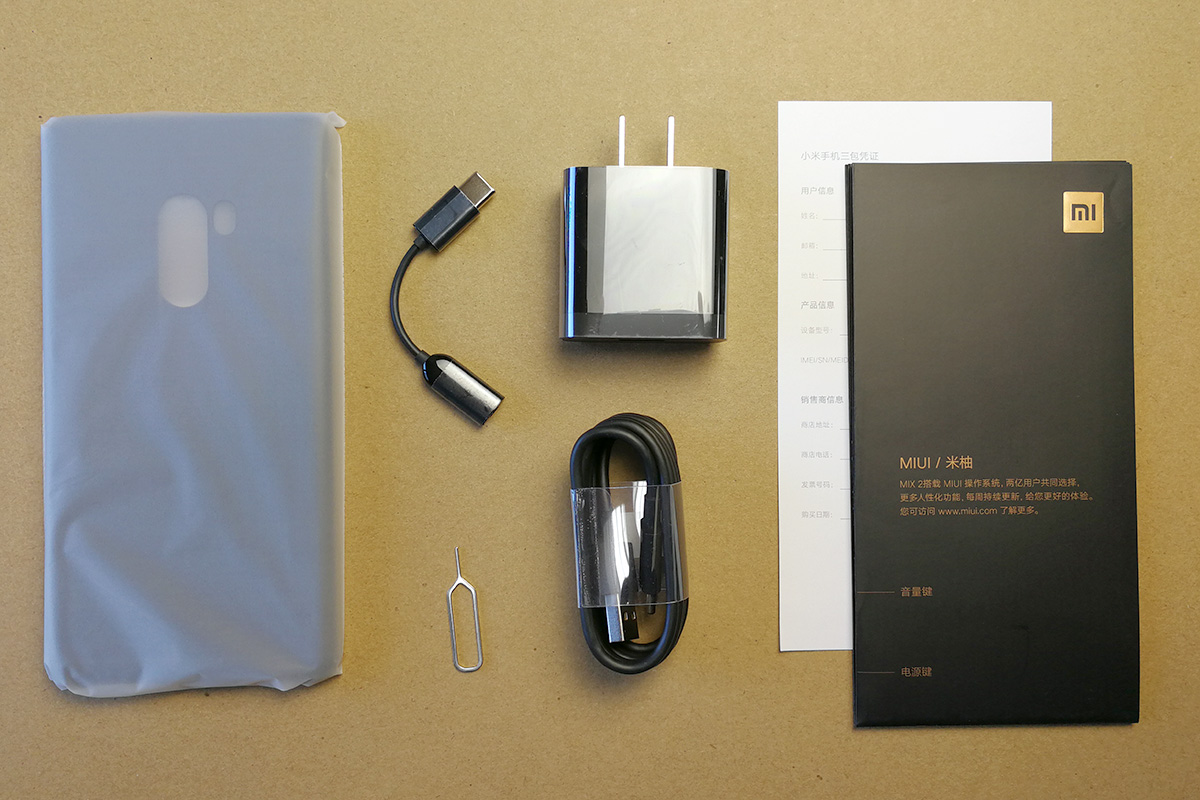Xiaomi Mi MIX 2 付属品