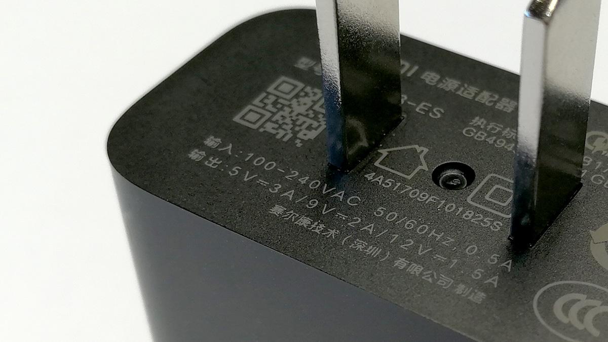 Xiaomi Mi MIX 2 充電器