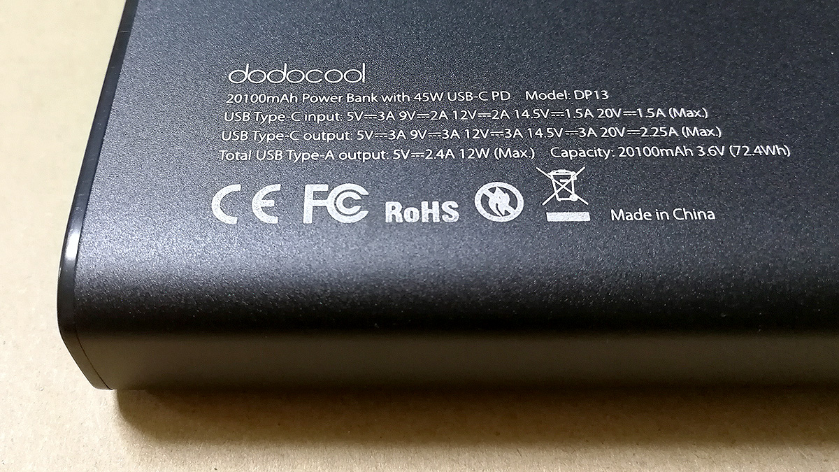 dodocool DP13 20100mAhモバイルバッテリー 裏面