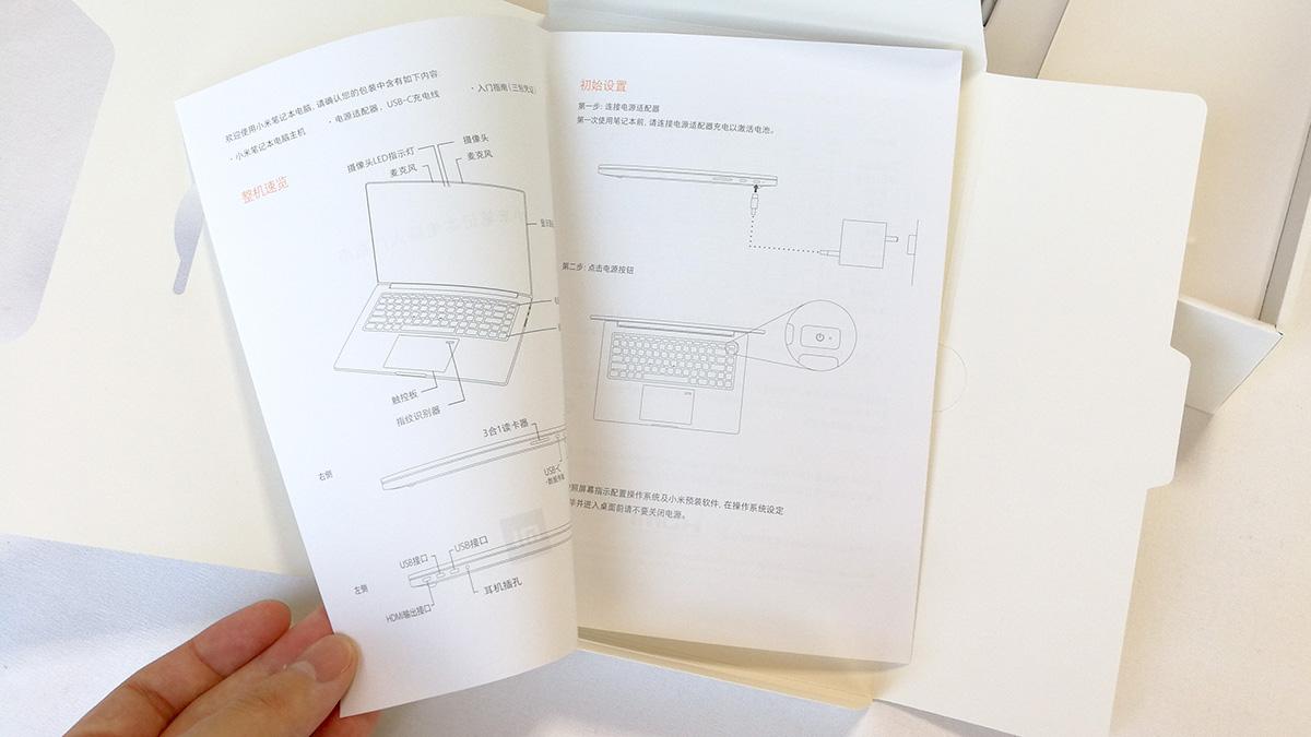 Xiaomi Mi Notebook Pro 説明書